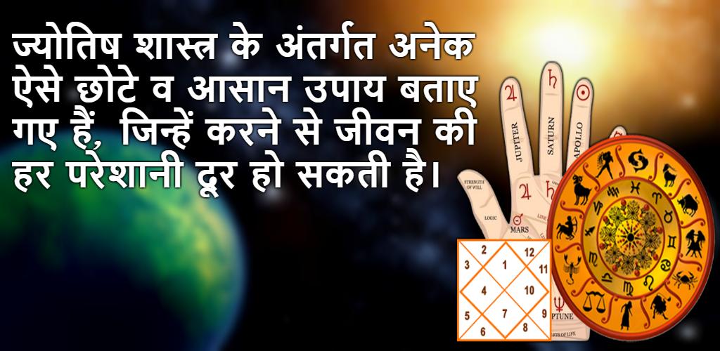Kundalì partita fare Hindi cput sito di incontri
