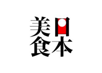 japanfoodie