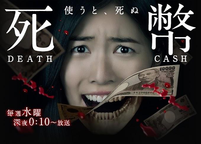 160713 松井珠理奈 川栄李奈 - 死幣 DEATH CASH ep01