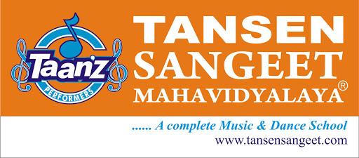 Tansen Sangeet Mahavidyalaya photo