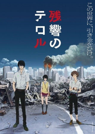 Zankyou no Terror (Terror in Resonance) thumbnail