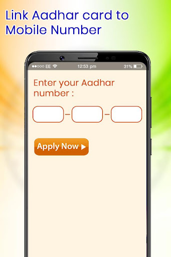Aadhar Card Link to Mobile Number / SIM Online for PC