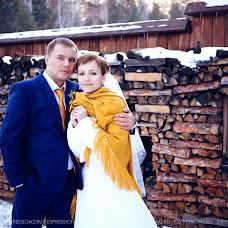 Wedding photographer Anya Lena (Iennifer). Photo of 04.03.2015