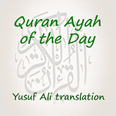 Quran Ayah of the Day (Yusuf)