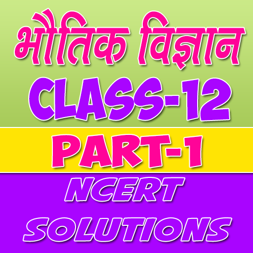 12th Class Physics Solution in hindi Part-1 - Apps on Google