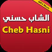 اغاني شاب حسني - hasni