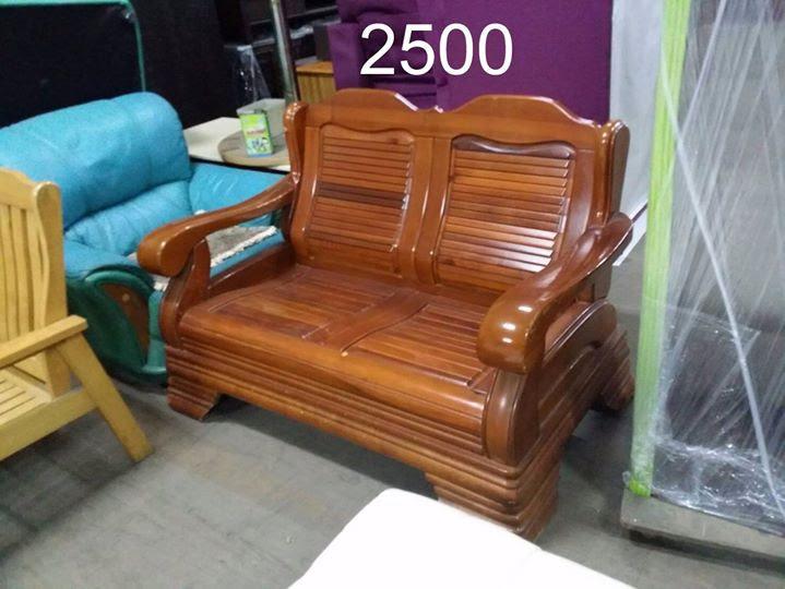 龍潭二手雙人沙發