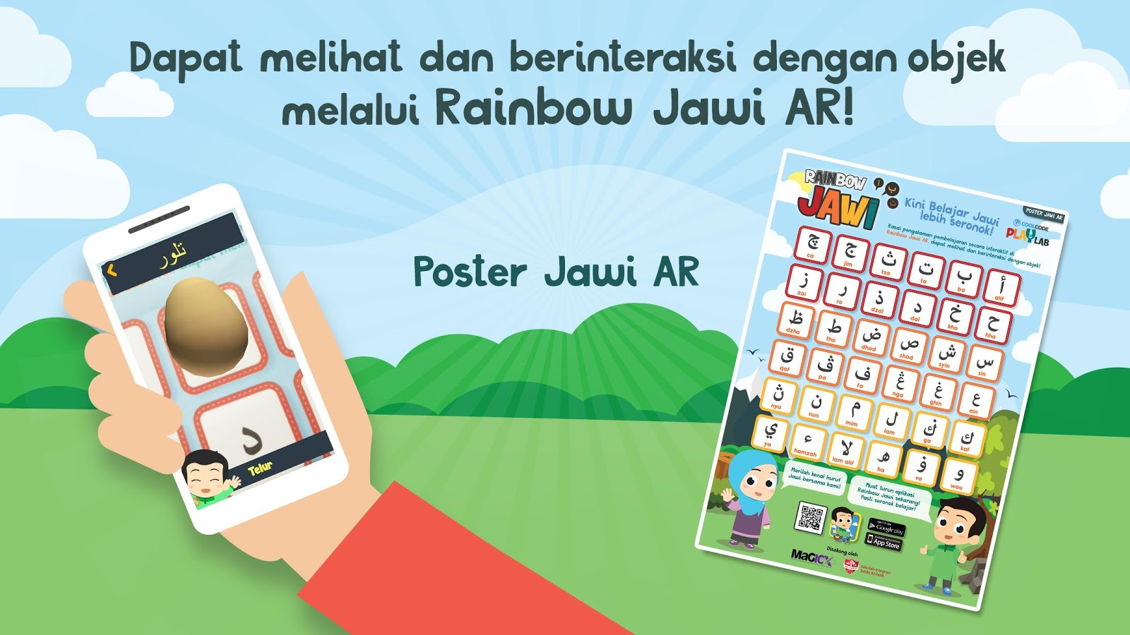 Rainbow Jawi- screenshot