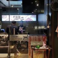 肉多多火鍋(新北三峽店)