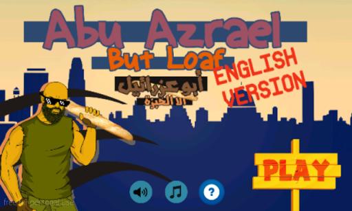 لعبة ابو عزرائيل Abu Azrael EN