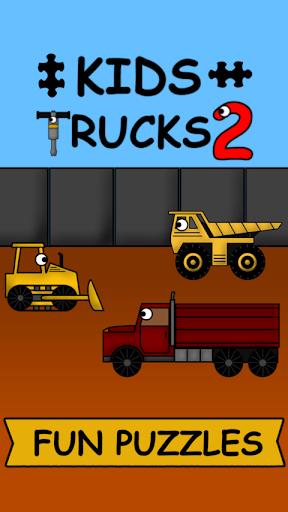 キッズトラック:パズル2