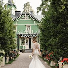 Wedding photographer Aleksandra Pochobut (sashapochobut). Photo of 19.10.2015