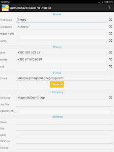 Biz Card Reader for Oro CRM- screenshot thumbnail