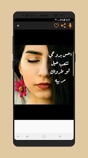 عذري - náhled