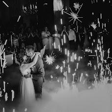 Wedding photographer Juhos Eduard (juhoseduard). Photo of 06.09.2018