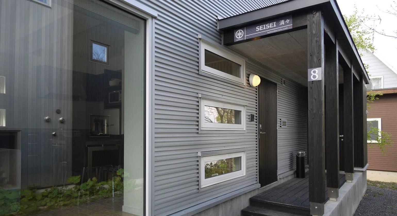 Hirafu Houses