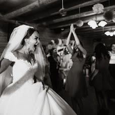 Wedding photographer Roman Bogroveckiy (bogruk). Photo of 19.12.2017