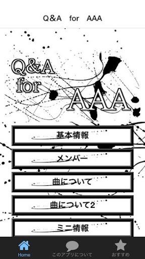 Q&A for AAA~無料音楽ゲームアプリ