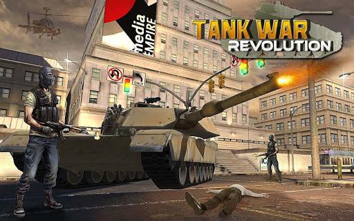 坦克戰爭革命