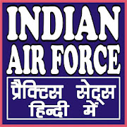 INDIAN AIR FORCE EXAM