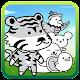 유키 동물 귀여운 게임