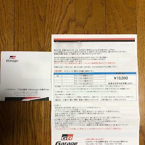 86 ZN6 H24年式  GTのカスタム事例画像 h1g@5h1-R【ヒガシ】さんの2019年12月05日16:48の投稿