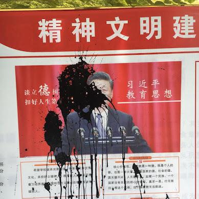 """中国内で波紋を広げる反習近平「墨汁革命」の壮絶さ…日本の自称""""自由主義者""""たちに見せたい真の抗議活動"""