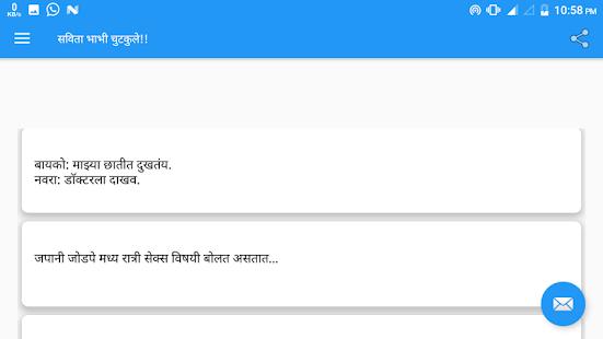 Latest Hindi jokes - सविता भाभी के चुटकुले...!!!! - náhled
