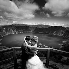 Wedding photographer David Garzón (davidgarzon). Photo of 29.12.2018