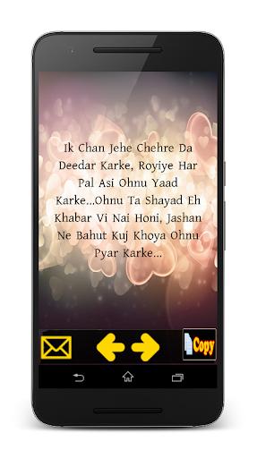 Royal Punjabi Status 1.0 screenshots 4