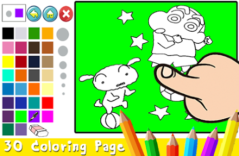 Cartoon Shin chan Coloring Book Games - Android Apps on Google Play