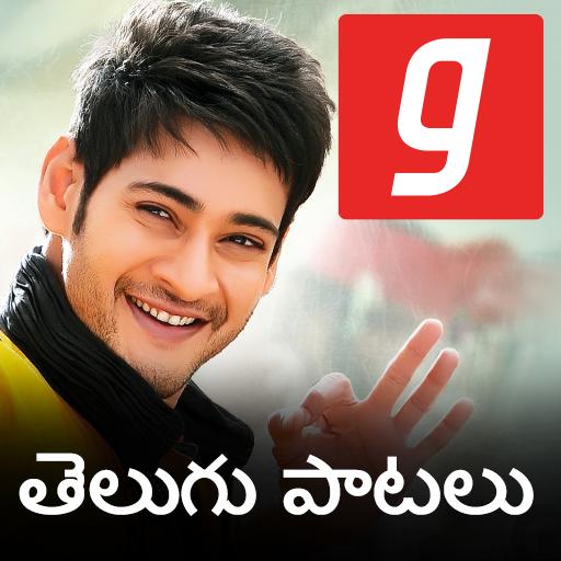 Telugu Songs À°¤ À°² À°— À°ª À°Ÿà°² Mp3 Patalu Music App Apps On Google Play