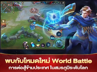 Garena RoV: Mobile MOBA APK screenshot thumbnail 20