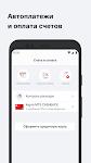screenshot of Мой МТС