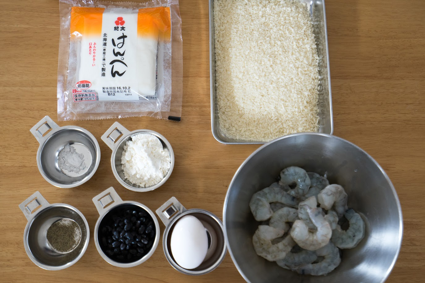 黒千石レシピ:黒千石入りエビカツ・材料