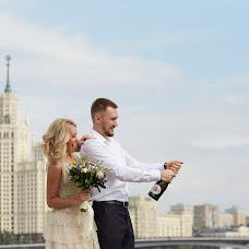 Wedding photographer Evgeniy Kuznecov (KuznetsovEvgeny). Photo of 31.07.2018