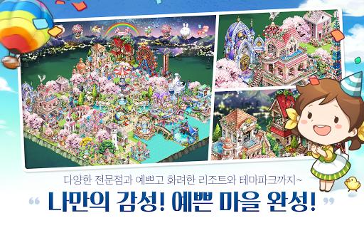 에브리타운: 친구들과 함께 농장과 마을을 경영하는 카카오게임♡ screenshots 1