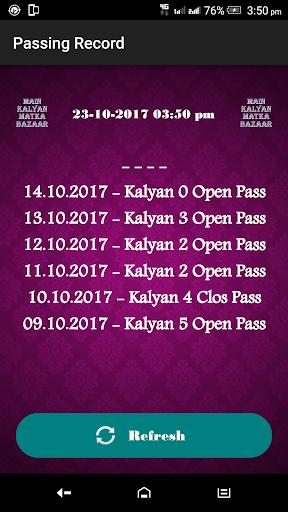 Main Kalyan Bazaar 3.0 screenshots 3