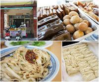 江西麻醬館