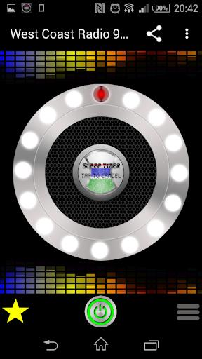 Gambia Radio Stations