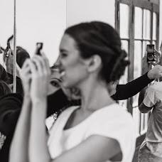 Wedding photographer Atanes Taveira (atanestaveira). Photo of 27.06.2018