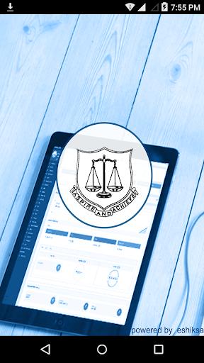 Army Institute of Law-Eshiksa