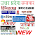 UP News - उत्तर प्रदेश समाचार file APK for Gaming PC/PS3/PS4 Smart TV