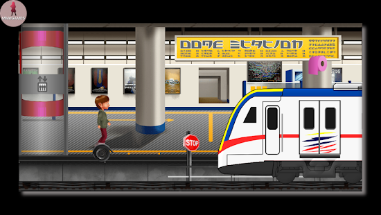 Subway hoverboard Screenshot