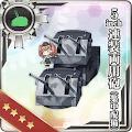 5inch連装両用砲(集中配備)