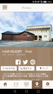 防府市の美容室HAIR RESORT First - náhled