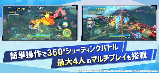 ワールドウィッチーズ UNITED FRONT(ユナフロ) Varies with device screenshots 2
