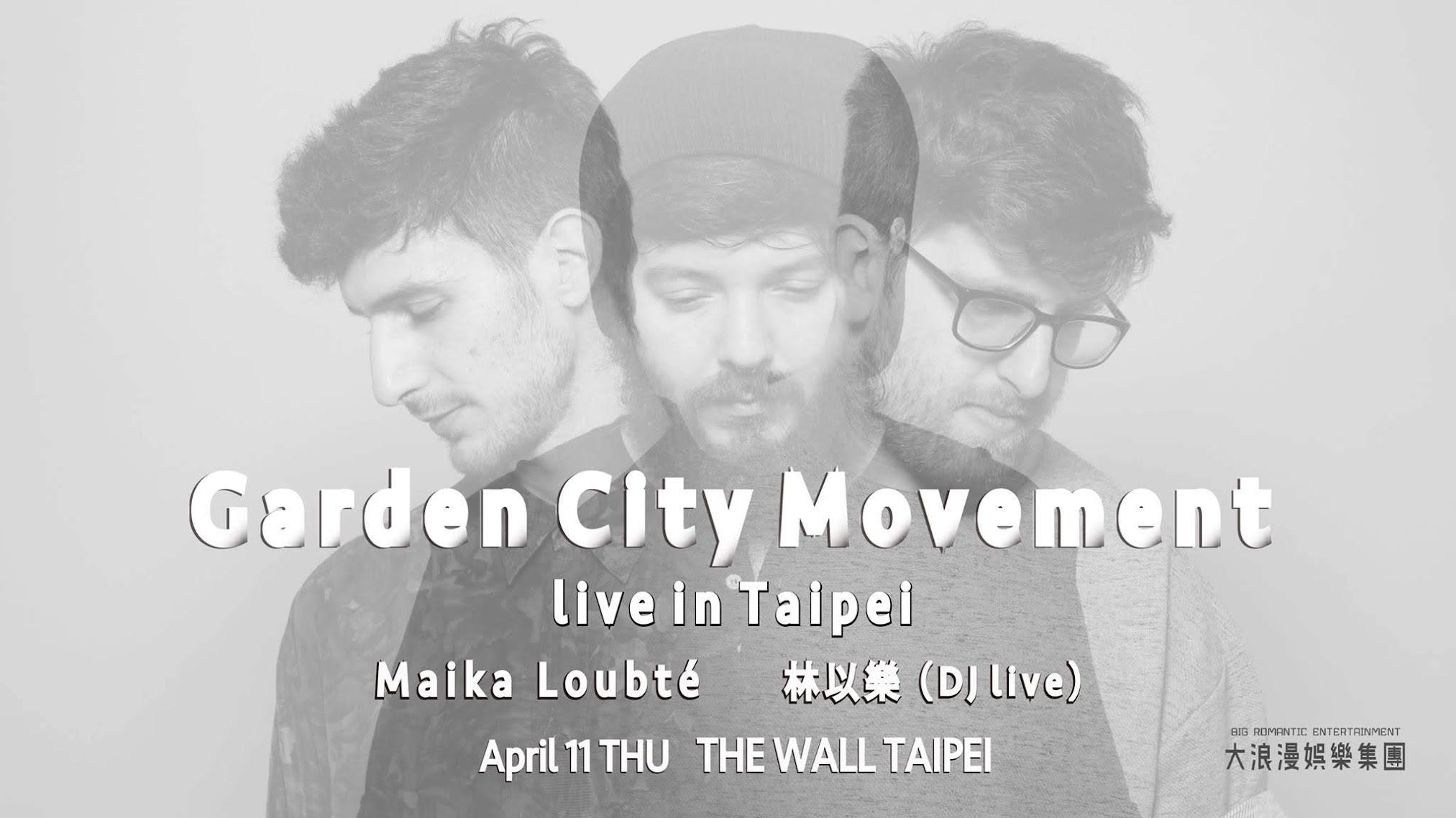 [演唱會情報] 以色列新世代電子 Neo-Soul 樂團  Garden City Movement 首次來台