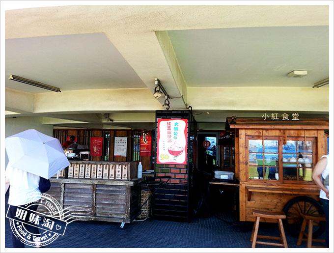 紅毛港文化園區-高字塔旋轉餐廳