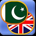 Learn Urdu phrasebook pro icon